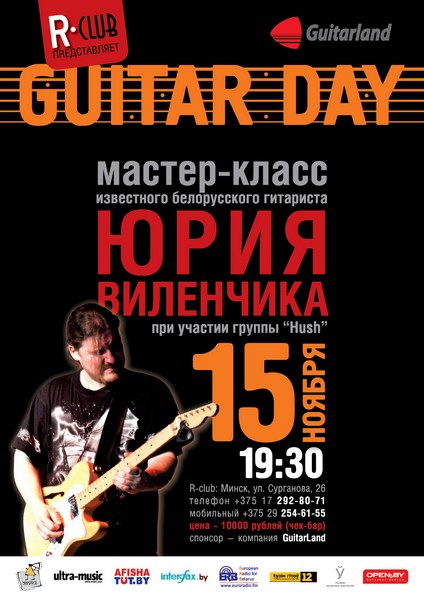 http://sadovskipk.narod.ru/misc/11.15_poster_A3.jpg